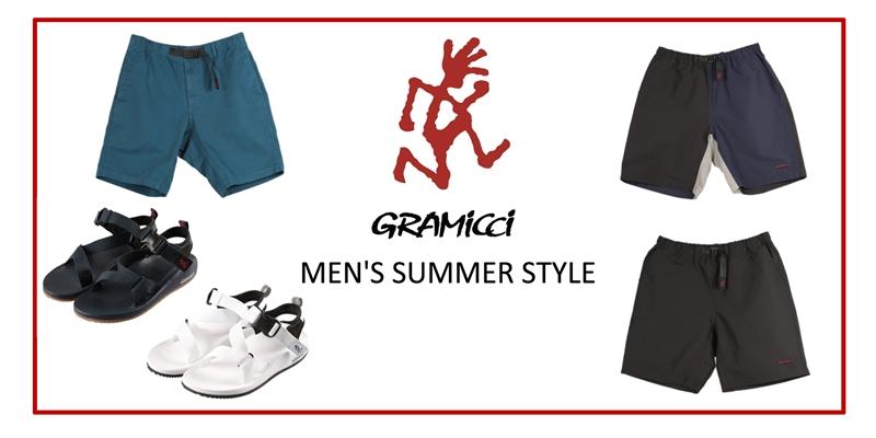 gramicci men`s STYLE
