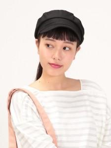 TWILL MARIN CAP