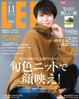 CEPO LEE11月号掲載