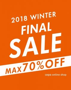 2018 WINTER FINAL SALE開催