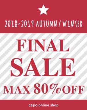 2019 WINTER FINAL SALE開催 MAX80%OFF