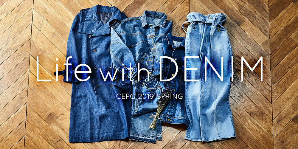 Life with DENIM