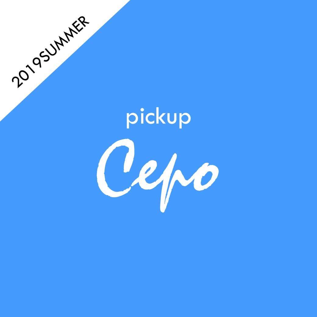 pickup Cepo
