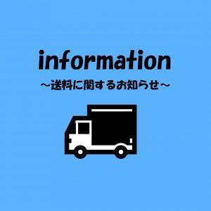【3000円以上ご購入で送料無料キャンペーン開催】