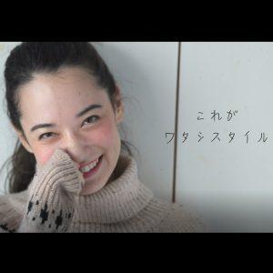 2019A/W PV公開