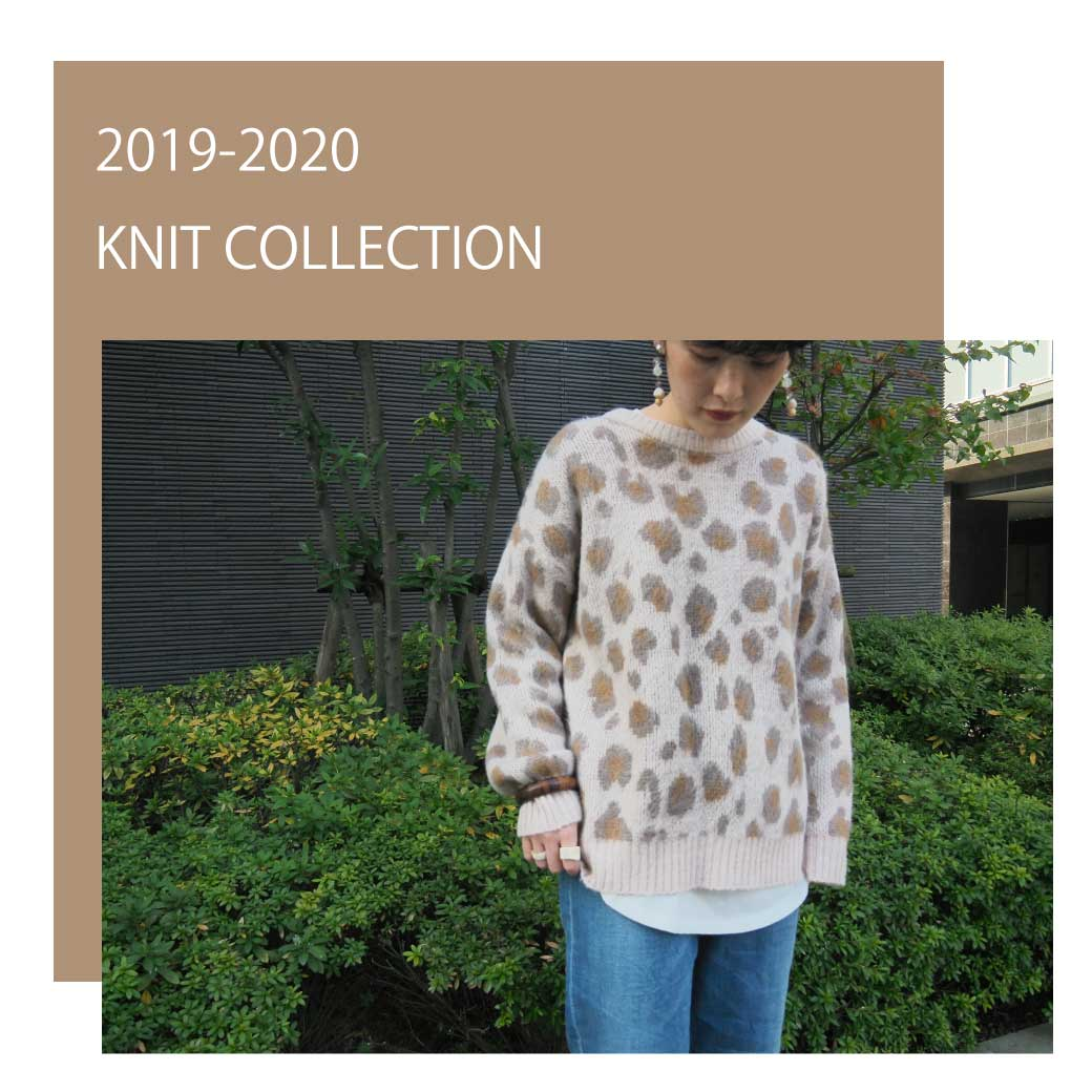 2019-2020KNITCOLLECTION